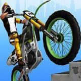 Dublör Bisikleti